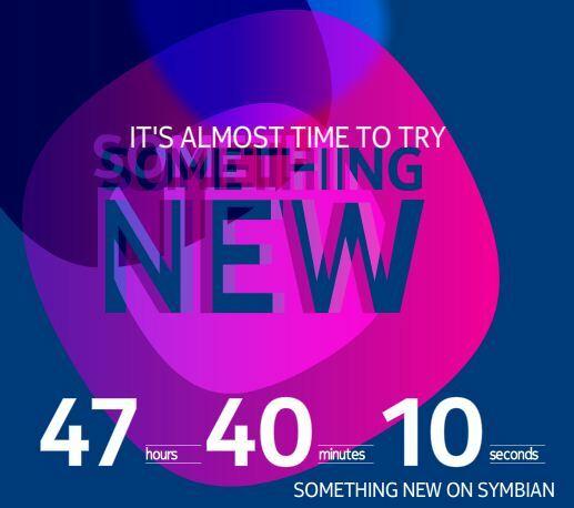 Nokia annonce que le 24 août est à cocher sur le calendrier