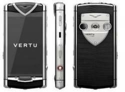 Nokia chercherait à se débarasser de Vertu ?!