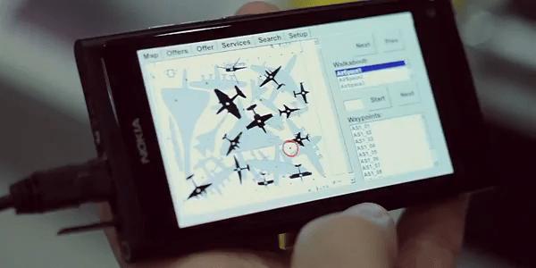 Le GPS d'intèrieur par Nokia