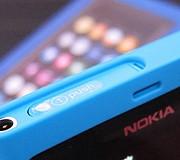 Tutoriel: Intégrer le swipe à la barre de statut du N9