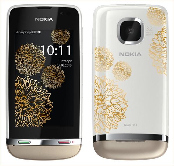 Publicité de Nokia Russie pour la gamme Asha Charme
