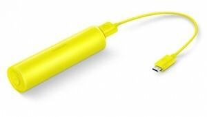Nokia_DC-19_jaune