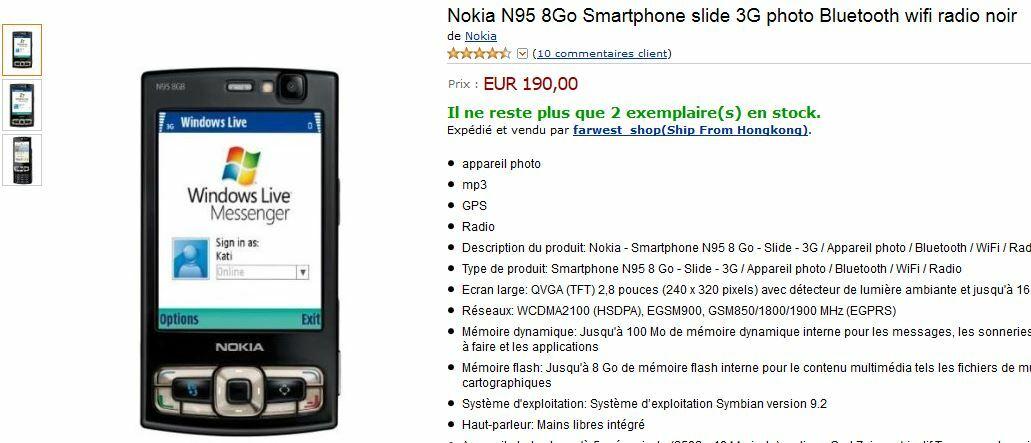 [WTF] Nokia N95 neuf, en vente chez Amazon