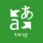 Traducteur_Bing_Windows_Phone_vignette