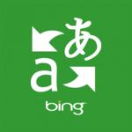 Traducteur_Bing_Windows_Phone_vignette