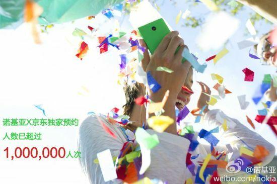 Déjà 1 million de précommandes du Nokia X en Chine
