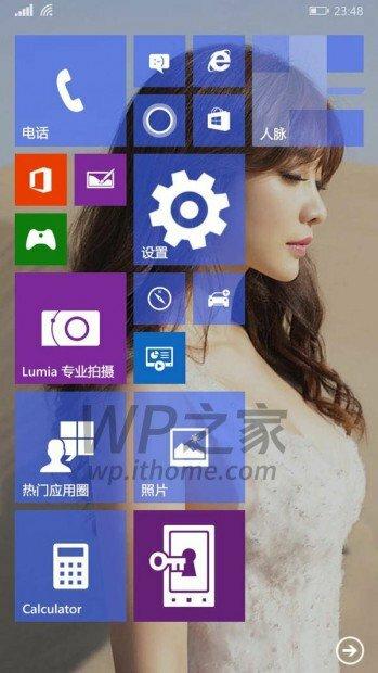 Windows-10-Phone-1-349x620