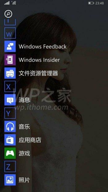 Windows-10-Phone-2-349x620