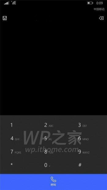 Windows-10-Phone-3-349x620