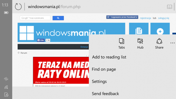 spartan-browser-phone-screens2