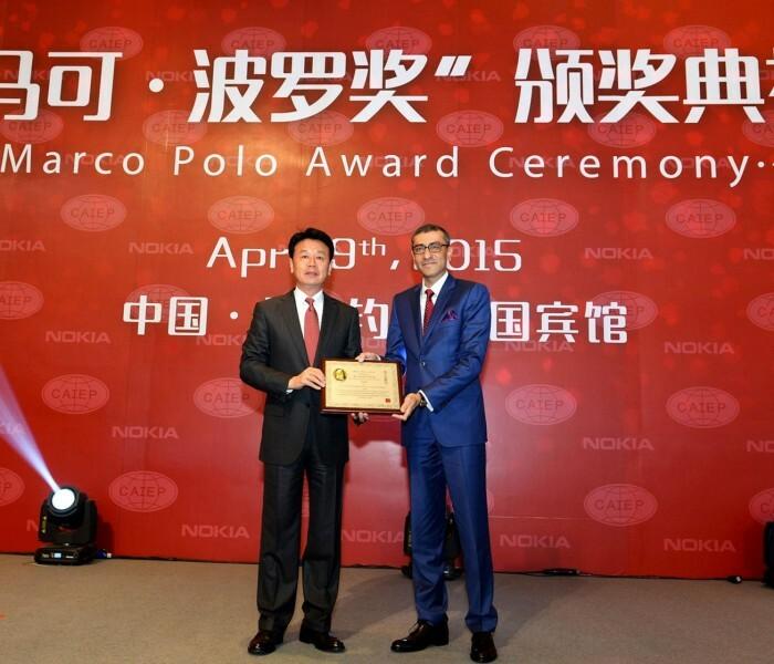 [Nokia] Rajeev Suri reçoit le prix Marco Polo pour le développement de la Chine au travers des technologies Nokia