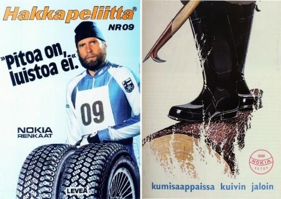 nokia-zaman-tüneli-3-550x389