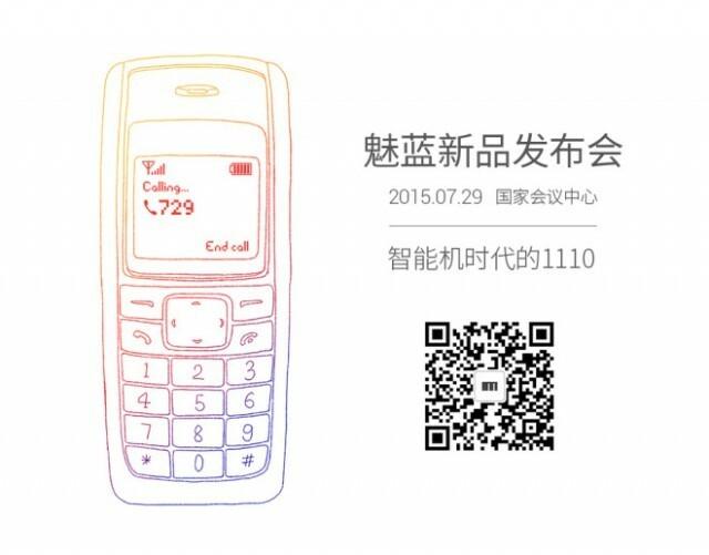 Meizu Nokia 1110