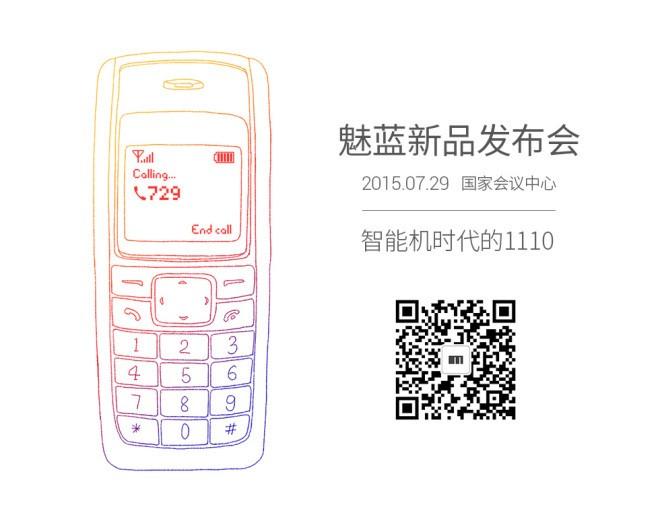 Un Nokia 1110 sur une invitation presse de Meizu