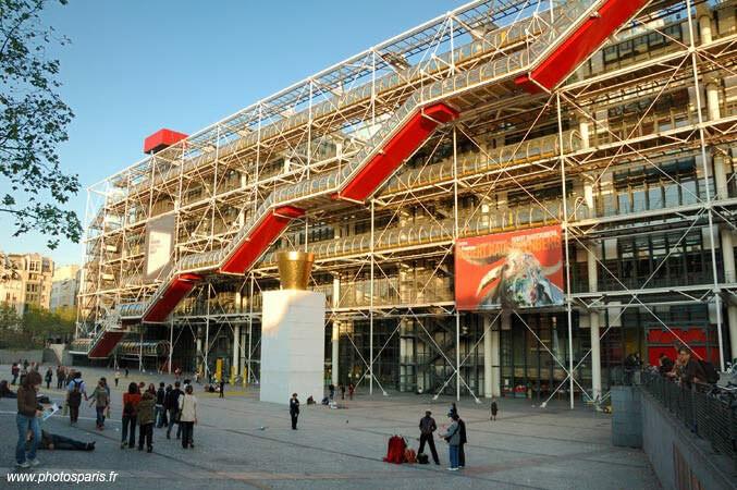 Microsoft s'installe au centre Pompidou pour son #WindowsCube