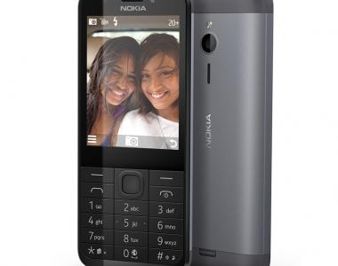 Microsoft annonce le Nokia 230 en simple et double sim