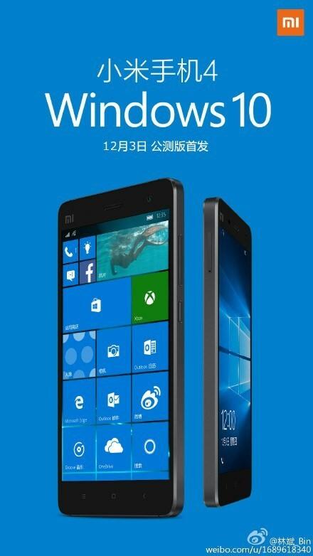 Xiaomi Mi4 Windows 10 Mobile Weibo