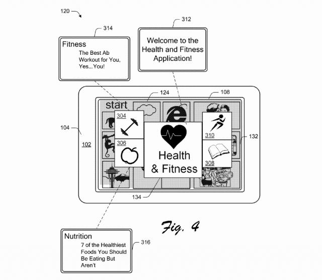 mixview-patent1