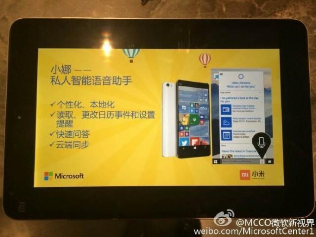 Mi-Note-Windows 10