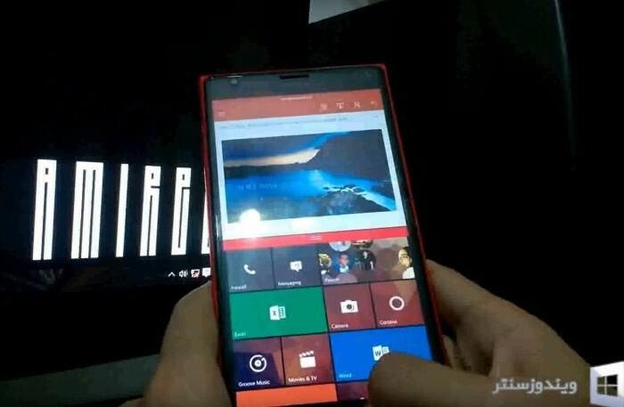 [Vidéo]  Un concept Windows 10 plutôt intéressant