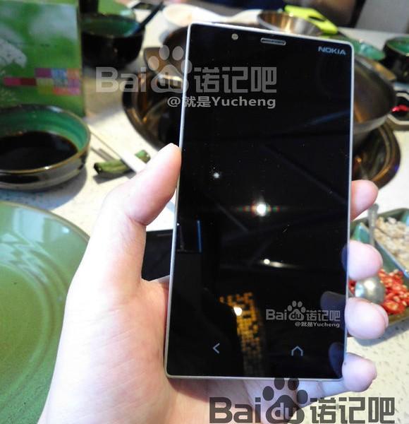 [Fuite]  Photos d'un prototype abandonné de Nokia XL2 sous Android