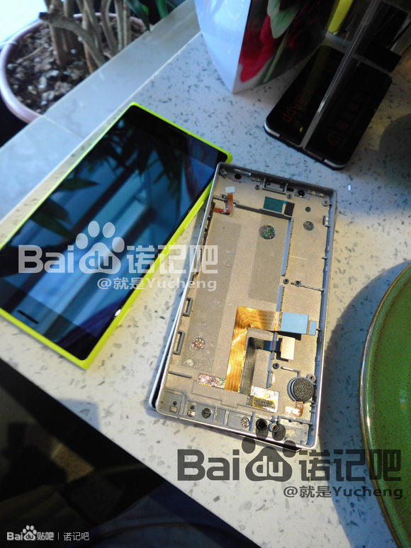 Nokia XL2 Android Prototype