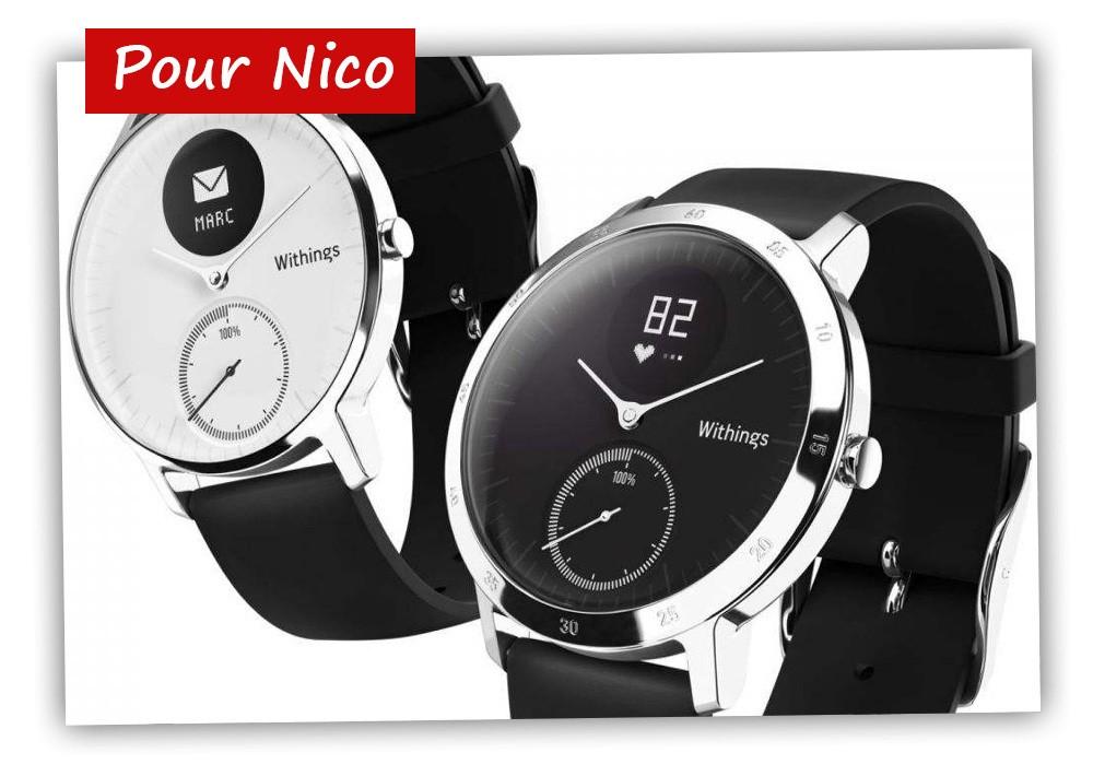 noel-nico