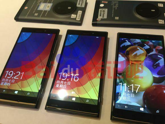[Fuite]  Nouvelles photos du Nokia McLaren / Lumia 935