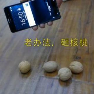 Preuve de robustesse, il est possible de casser des noix avec le Nokia 6
