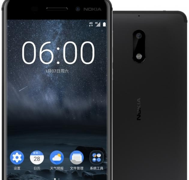 Le Nokia 6 destiné à l'international n'aura pas de LED de notification