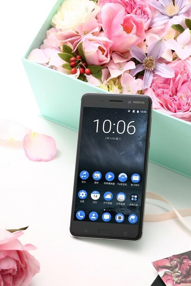 Nokia 6 Android Saint Valentin -6-3