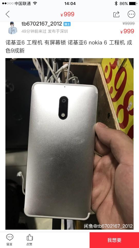 Nokia 6 Argent 4