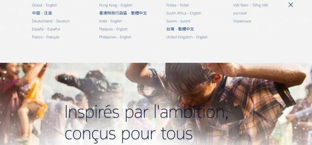 nokia phones website