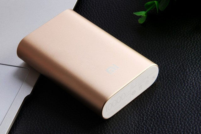 xiaomi powerbank golden
