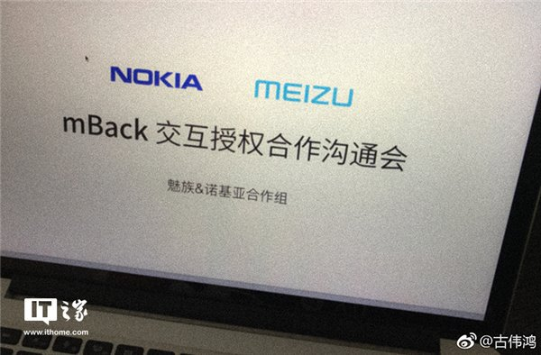 Nokia-meizu-mback