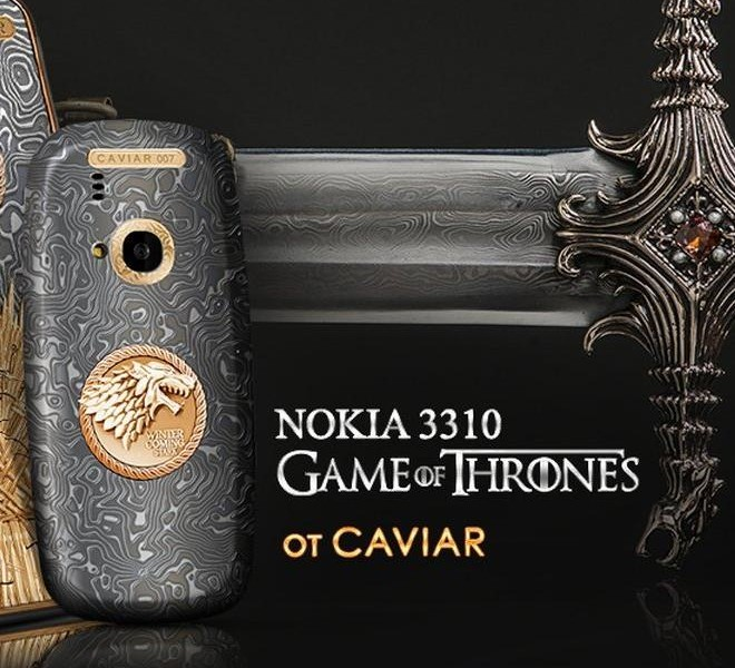 Caviar présente le Nokia 3310 Game of Thrones