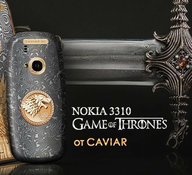 Caviar présente le Nokia 3310 Game of Thrones