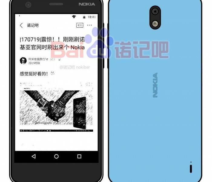 [Fuite]  Le Nokia 2 apparaît sur Geekbench avec une configuration minimaliste