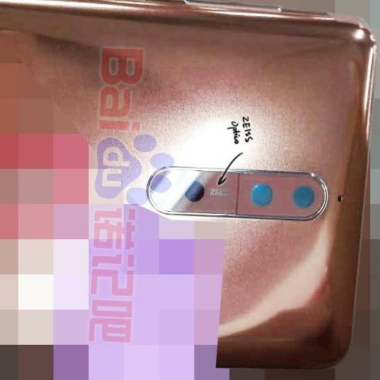 [Rumeur]  Fuite de la coque du Nokia 8 avec le logo Zeiss