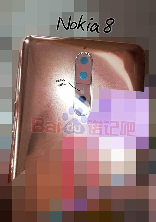 Nokia 6 Gold Zeiss