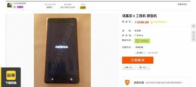 Nokia 8 Prototype Taobao