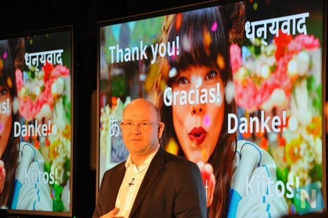 Soirée HMD Nokia Mobile Londres-04