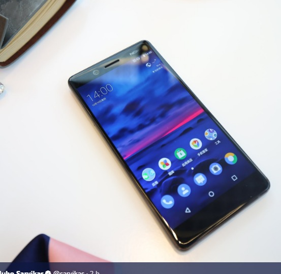 Nokia 7 profite de 98% d'évaluations positives en Chine
