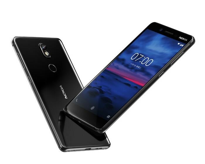 Le Nokia 7 dévoilé et officialisé en Chine