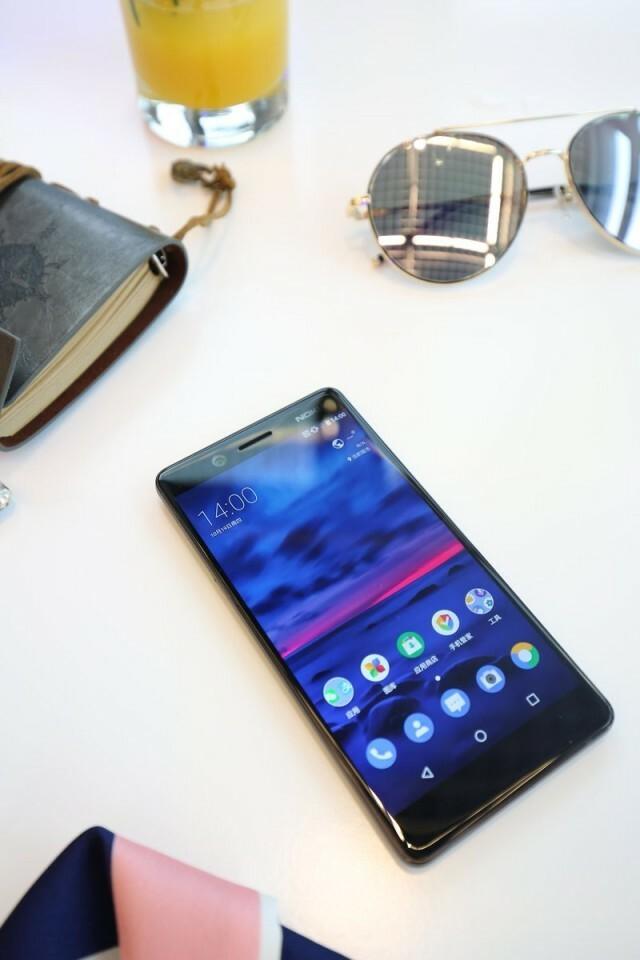 Nokia 7 Sarvikas 3