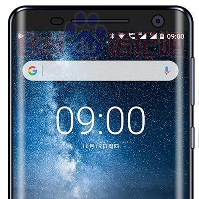 Un Nokia inconnu aperçu lors d'un événement HMD en Indonésie