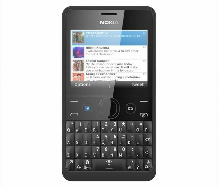 Bientôt un Nokia avec clavier physique comme sur les Asha ?!