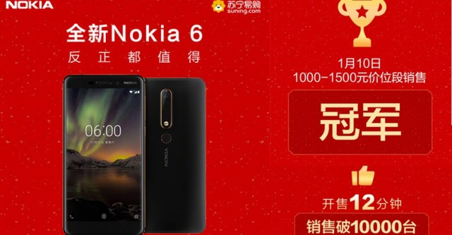 Nokia-6-2018-Sales-great-1st-day