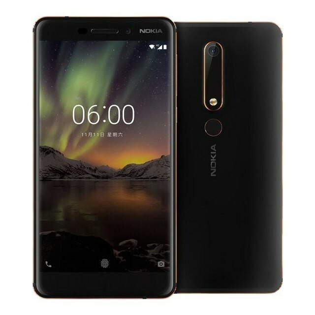 Nokia-6-2018-off