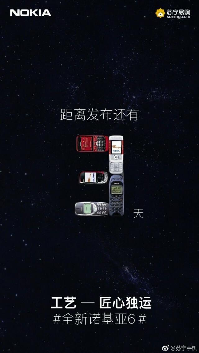Nokia-6-suning-teaser